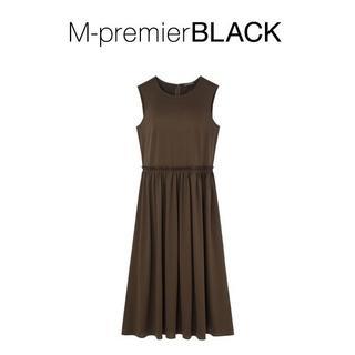 エムプルミエ(M-premier)の(S)新品M-premierBLACKウエストギャザーノースリーブワンピース(ロングワンピース/マキシワンピース)
