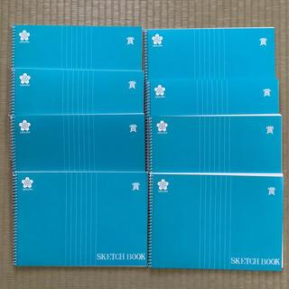 サクラクレパス(サクラクレパス)のSAKURA スケッチブック 8冊(スケッチブック/用紙)