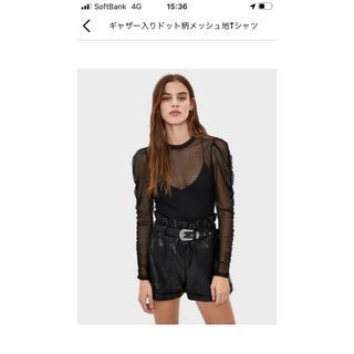 ベルシュカ(Bershka)のメッシュドットTシャツ(Tシャツ(長袖/七分))