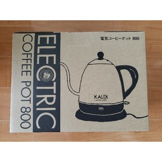 カルディ(KALDI)のカルディ 電気コーヒーポット(電気ポット)