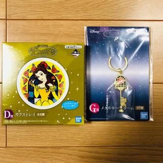 ディズニー(Disney)のディズニープリンセス一番くじ ベル ガラストレイ メタルキーチャーム(キャラクターグッズ)