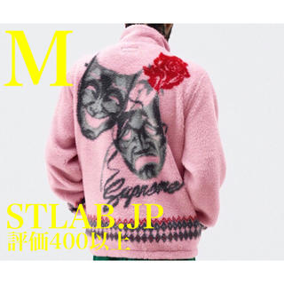 Supreme - 最安 M Supreme Drama Mask Fleece Jacket