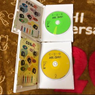 嵐 - 嵐 C×D×G no ARASHI! vol.1.2 特典シール付き