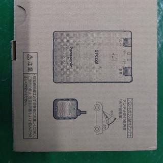 パナソニック(Panasonic)のパナソニック Panasonic ETC 2.0 CY-ET2610GD(ETC)