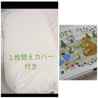 ジョリーメゾン トッポンチーノ 抱っこ枕 替えカバー1枚付き(ベビー布団)