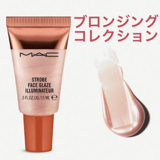 MAC - MAC ブロンジングコレクション ストロボ フェイス グレイズ