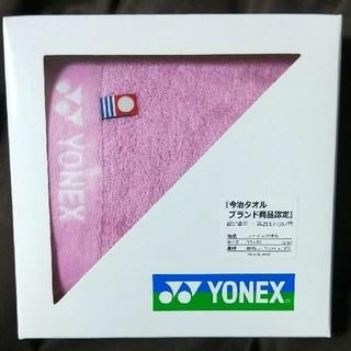 ヨネックス(YONEX)のYONEX フェイスタオル 今治 新品(タオル/バス用品)