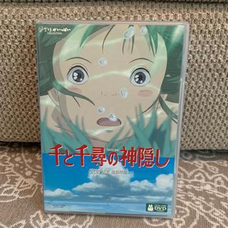 ジブリ(ジブリ)の千と千尋の神隠し DVD《2枚組》(舞台/ミュージカル)
