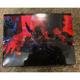 ケヤキザカフォーティーシックス(欅坂46(けやき坂46))の欅坂46 LIVE at 東京ドーム ~ARENA TOUR 2019 FINA(ミュージック)