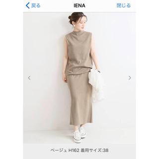 イエナ(IENA)の専用!IENA2020, 3/60cottonトップスベージュ(セット/コーデ)