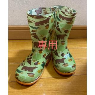 モンベル(mont bell)のモンベル mont-bell キッズ こども レインブーツ 長靴 15cm(長靴/レインシューズ)