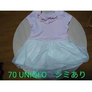 ユニクロ(UNIQLO)のUNIQLO 70 ワンピース(ワンピース)
