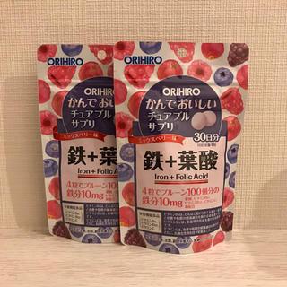 オリヒロ(ORIHIRO)のサプリメント オリヒロ 新品 鉄 葉酸   2袋 サプリ 鉄 鉄分 妊活 妊娠中(その他)