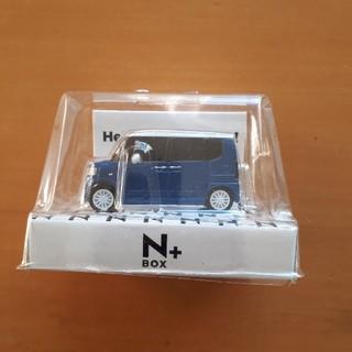 ホンダ(ホンダ)のHONDA N BOX+  LEDライトキーホルダー 非売品 新品(ミニカー)