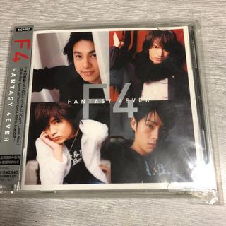 FANTASY 4EVER(K-POP/アジア)