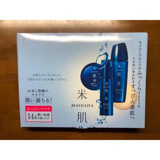 コーセー(KOSE)の米肌 トライアルセット※クリーム無し(サンプル/トライアルキット)