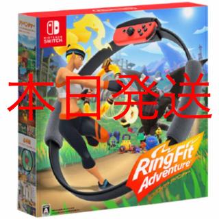 ニンテンドースイッチ(Nintendo Switch)のリングフィットアドベンチャー 任天堂スイッチ(家庭用ゲームソフト)
