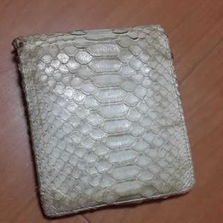 白蛇 短財布(折り財布)