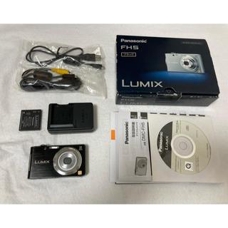 Panasonic - Panasonic コンパクトデジタルカメラ LUMIX FH5