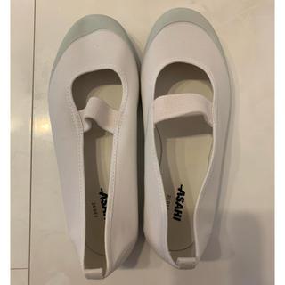 アサヒ(アサヒ)の上靴 ASAHI 24.0EE 白(スクールシューズ/上履き)