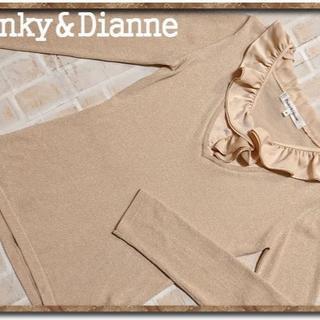 ピンキーアンドダイアン(Pinky&Dianne)のピンキー&ダイアン フリル付きラメカットソー ベージュ(カットソー(長袖/七分))