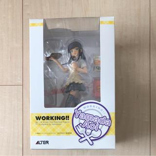 アルター(ALTER)のフィギュア WORKING!! 山田葵(アニメ/ゲーム)