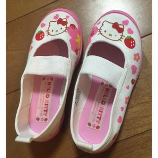 ハローキティ(ハローキティ)のHello kitty 上履き★15cm(スクールシューズ/上履き)
