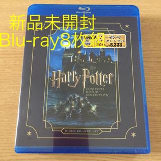 ユニバーサルスタジオジャパン(USJ)のハリーポッター コンプリート Blu-ray 8枚組 新品未開封 HMV限定(外国映画)