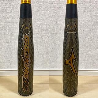 MIZUNO - ビヨンドマックス 83cm  720g ギガキング02
