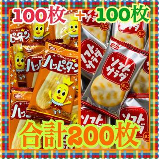 カメダセイカ(亀田製菓)の亀田製菓 200枚 ハッピーターン100枚・ソフトサラダミニ100枚(菓子/デザート)