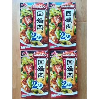 アジノモト(味の素)の味の素 クックドゥ 回鍋肉 2人前×4箱セット(レトルト食品)