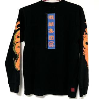 NEIGHBORHOOD - 新品 Clot ロングTシャツ ブラック オレンジ 刺繍 ドラゴン  龍 長袖