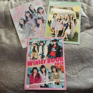 ニコ☆プチ付録 カタログ(ファッション)