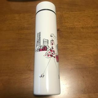 アテニア(Attenir)のアテニア ステンレスボトル 未使用(弁当用品)