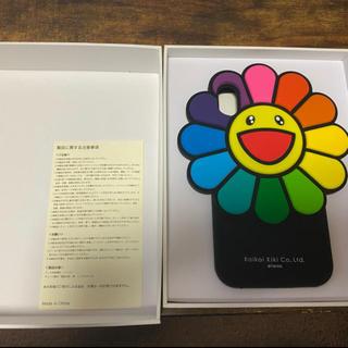 シュプリーム(Supreme)のカイカイキキ スマホケース iphoneXR(iPhoneケース)