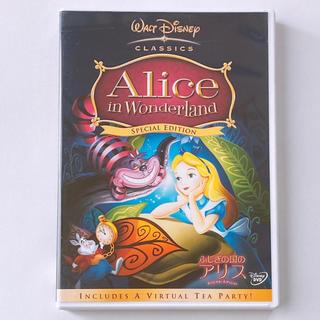ふしぎの国のアリス - ふしぎの国のアリス DVD ケース付き! 美品 ディズニー Disney 正規品