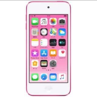 アイポッドタッチ(iPod touch)のipod touch 第7世代 32GB ピンク(ポータブルプレーヤー)