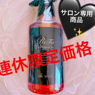 リファ(ReFa)のMТG♡リファ ラミューンジェル♡500ml♡サロン専用商品(その他)