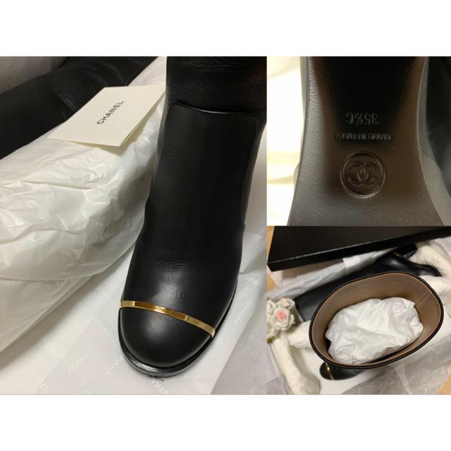 CHANEL(シャネル)の追加画像 CHANELロングブーツ35.5 (35ハーフ)22.5cm 本革 レディースの靴/シューズ(ブーツ)の商品写真