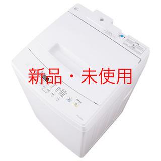 アイリスオーヤマ(アイリスオーヤマ)の全自動洗濯機[アイリスオーヤマ]IAW-T802E(洗濯機)
