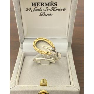 エルメス(Hermes)のエルメス ヴィンテージ ホースシュー リング K18 シルバー レア 希少(リング(指輪))
