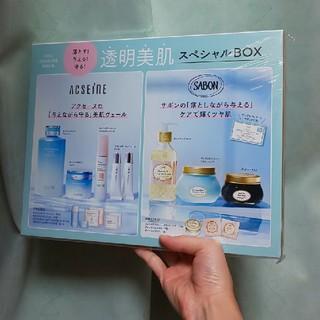 コウダンシャ(講談社)のVoCE8月号 特別付録 透明美肌スペシャルBOX(サンプル/トライアルキット)