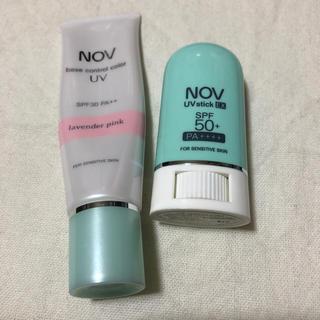 ノブ(NOV)のNOV UVスティックEX  ベースコントロールカラーUV セット(化粧下地)