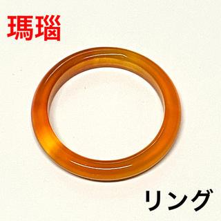 瑪瑙 天然石 指輪 リング     ラ–②(リング(指輪))