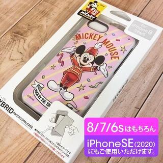 ミッキーマウス(ミッキーマウス)のミッキー iPhoneSE/8/7/6s/6 ハイブリッドケース DN570PK(iPhoneケース)
