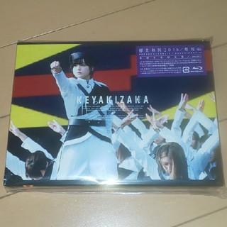 ケヤキザカフォーティーシックス(欅坂46(けやき坂46))の欅坂46 欅共和国2018(初回生産限定盤) Blu-ray(ミュージック)