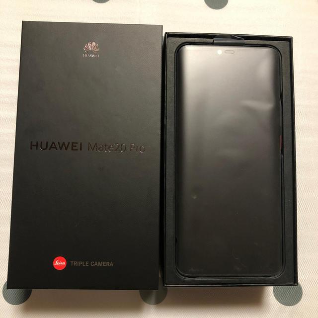 Softbank(ソフトバンク)の【 新品・未使用 】HUAWEI Mate 20 Pro ブラック スマホ/家電/カメラのスマートフォン/携帯電話(スマートフォン本体)の商品写真