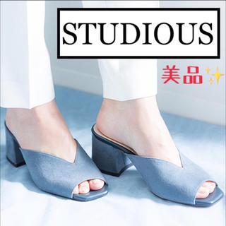 ステュディオス(STUDIOUS)の✴︎断捨離最終SALE✴︎ 65%OFF! STUDIOUSオープントゥサンダル(ハイヒール/パンプス)