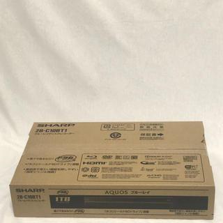 シャープ(SHARP)のブルーレイディスクレコーダー 2B-C10BT1(ブルーレイレコーダー)