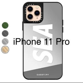 シー(SEA)のiPhone 11 Pro ケース 正規品 シルバー (iPhoneケース)